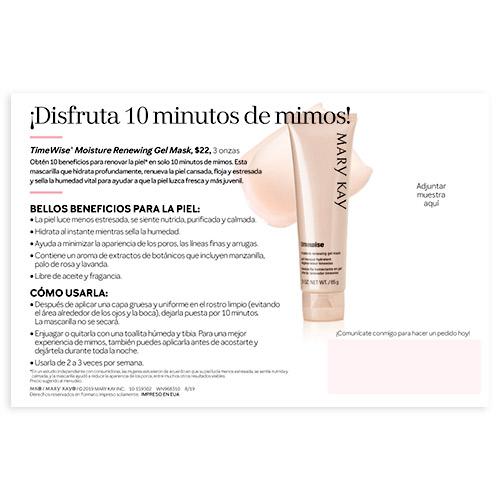 Tarjetas para muestras de mascarilla de gel TimeWise de Mary Kay, español, no personalizadas